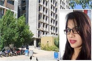 gujarat nurse commits suicide in ahmedabad