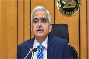 rbi governor shaktikanta das holds meeting with bank heads
