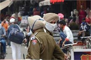 shops in amritsar can now be opened throughout the day