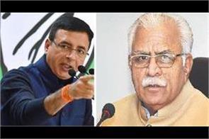 surjewala tightened up about increasing debt on haryana
