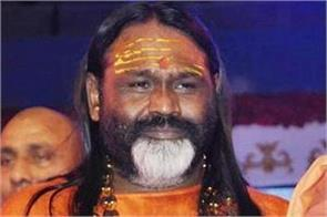 delhi case filed against dharmaguru dati maharaj for lockdown violation