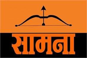 shiv sena asks sharp questions to the center on self reliant india