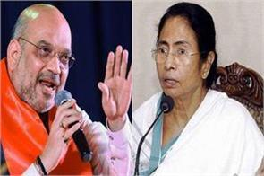 shah spoke to mamta trusting amfan for all possible help