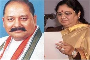 amrita rawat wife of tourism minister satpal maharaj of uttarakhand