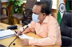 health minister said on corona crisis india is ready for the worst situation