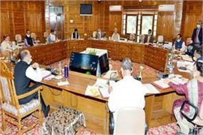 cabinet meeting in shimla