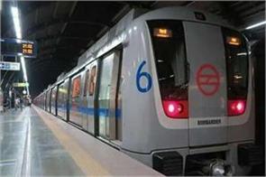 corona crisis delhi metro will be closed till 31 may
