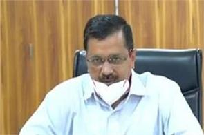 the time has come to reopen delhi be ready to live with corona kejriwal