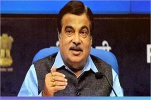 nitin gadkari gave hints for msme sector soon