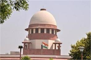 supreme court will hear tomorrow through video conferencing