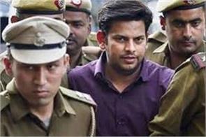 aap mla prakash jarwal arrested in doctor suicide case