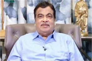 gadkari said   big misfortune  crisis of migrant workers