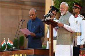 the first year of the second term of the modi government