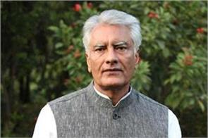 prime minister narendra modi follow rajdharma sunil jakhar