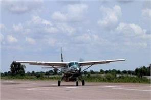agreement for modernization of 37 airstrips