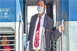 railway gave instructions to tte will not wear tie and coat