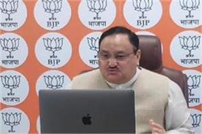 bjp president jp nadda said be prepared to fight corona for a long time