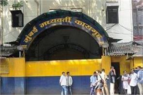 mumbai 81 more prisoners found corona positive in arthur road jail
