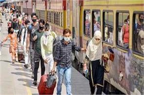 dispute over railway fares of migrant laborers