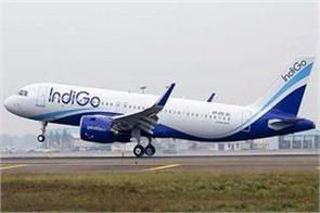 indigo will operate 97 flights between kerala and west asia countries