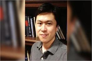 chinese researcher murdered in america