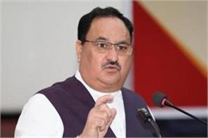 fm welfare declaration reveals pm s  sensitivity  towards the poor nadda