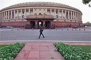 green signal to the new parliament house project
