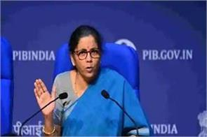 sitharaman said industry needs to build a new relationship with workers