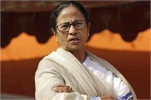 where is mamta   west bengal bjp asked questions