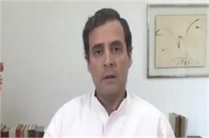 rahul gandhi s demand from pm modi send rs 7500 to workers account