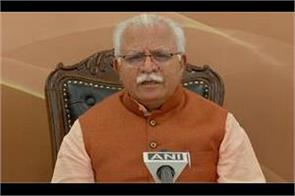 cm khattar told new definition of corona