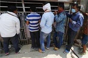 health service tax  imposed on liquor fuel in uttarakhand
