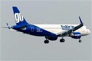 goair will start domestic flights from june 1