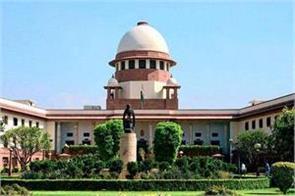 supreme court bar association suspended its secretary