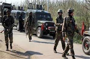 terrorist shots bullets in air in bandipora kashmir