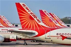 travelers coming from europe will be able book tickets through air india website