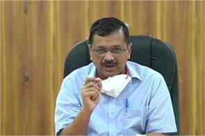 kejriwal requested doctors to advise on phone for free