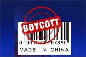 attack on indian soldiers to boycott china to strictly boycott chinese goods