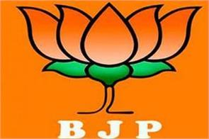 bjp becomes stronger in 40th year
