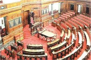 rajya sabha will now appear with new equations