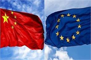 european union became angry with china