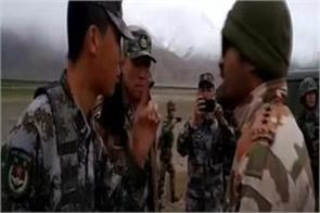 some other reasons behind the indo china border  tension