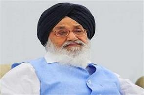 shiromani akali dal is deviating from its target