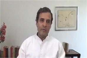 now rahul wants to change the image of  angry young man