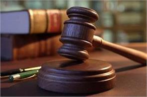 landlord of indian origin paid 16 thousand pound bill break illegal construction