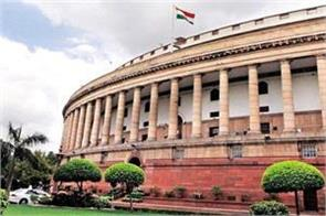 voting for 19 seats of rajya sabha today tough contest in bjp congress
