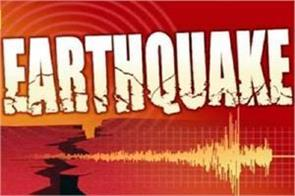 earthquake tremors in new zealand magnitude 7 4 on richter scale
