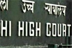 petition filed in the hc against the govt sealing the delhi border
