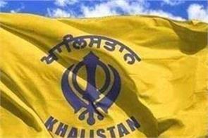 britain s leading sikh community challenged the khalistani claim of akal takht