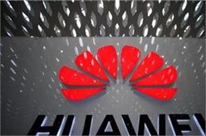 our view on continuation of partnership with indian parties is positive huawei